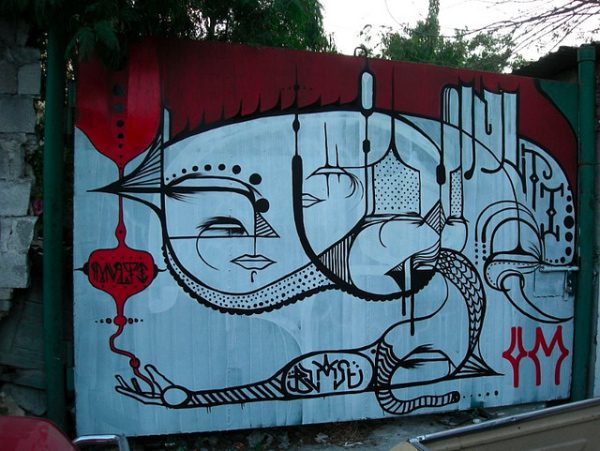 Red and White Mural by Blast One